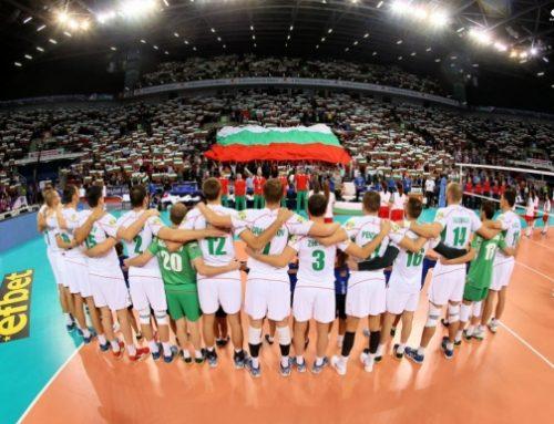 България домакин на Световното по волейбол