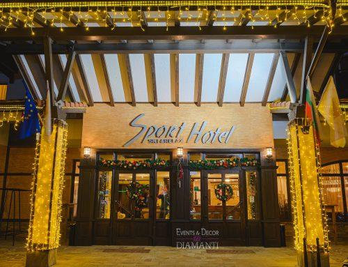 Sport  Hotel Банско