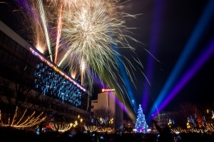 Коледна украса гр. Благоевград 2016г