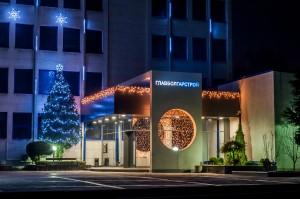 Сграда Главболгарстрой Коледна украса  2016г